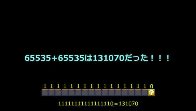 スーパーマリオメーカー マリオメーカー 計算に関連した画像-34