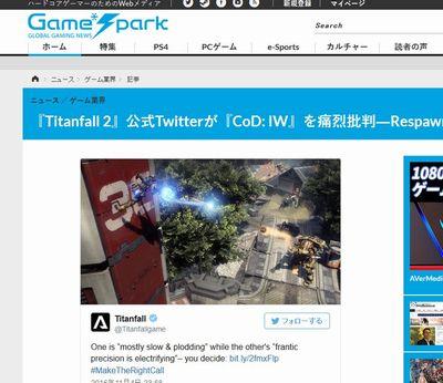 コールオブデューティー COD IW タイタンフォール2 批判 公式ツイッターに関連した画像-02