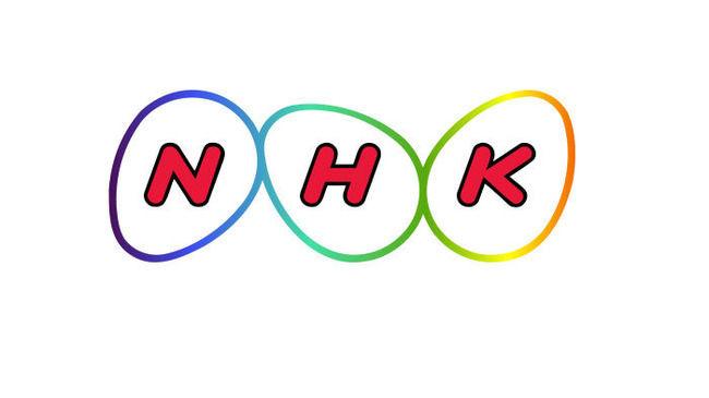 NHK 受信料 7千億円超 事業収入 に関連した画像-01