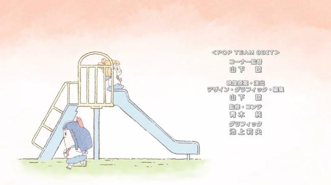クソアニメ ポプテピピック ゲームパート ドット絵警察 ドット絵 検閲 に関連した画像-02