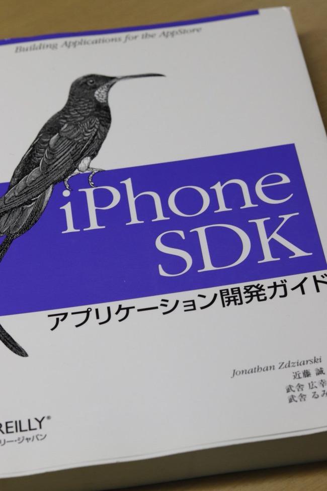 iPhone 機能 世界 に関連した画像-02