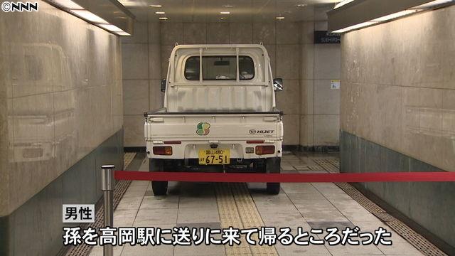 地下道 軽トラ 進入に関連した画像-03