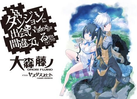 大森藤ノ新作漫画杖と剣のウィストリアに関連した画像-01
