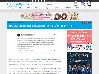 XboxOneXフレームレートに関連した画像-02