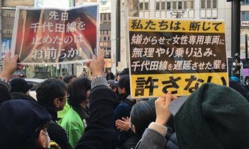 【女性専用車両】反対派とカウンターが渋谷駅前で衝突!「帰れ」「男性差別とか寝言言ってんじゃねえ」など荒れ警察沙汰に