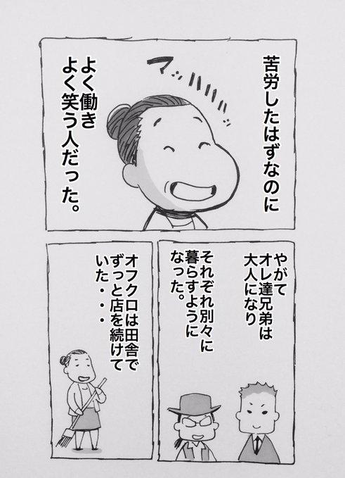 認知症 漫画 ネコに関連した画像-05