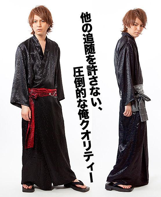 【予想以上にガイア】渋谷109のメンズ浴衣がかっこよすぎwwww