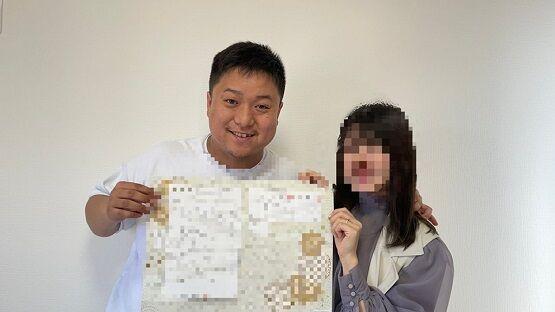 東海オンエアゆめまる結婚発表に関連した画像-01