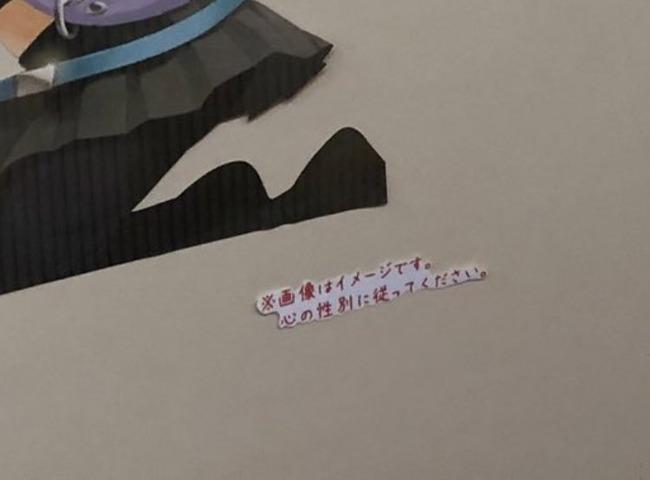 女子 男子 トイレ アニメ キャラ 画像 男の娘 アストルフォ Fateに関連した画像-03