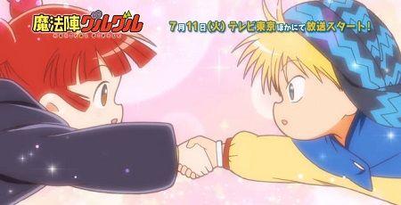魔法陣グルグル PV 声優 新アニメ 櫻井孝宏 石田彰に関連した画像-01