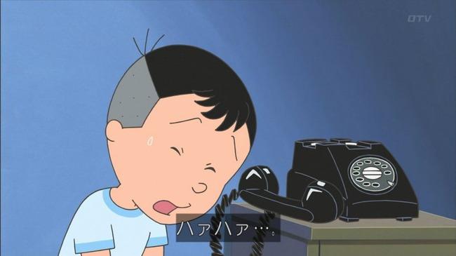 サザエさん 堀川くん サイコパス セミの抜け殻に関連した画像-06