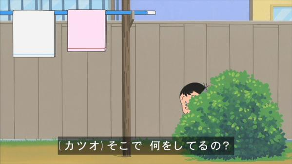 サザエさん 堀川くん 不法侵入に関連した画像-03