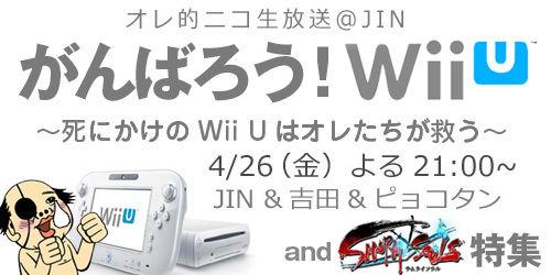 JIN_0426_kiji
