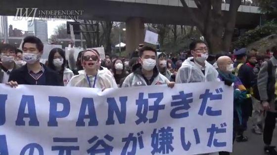 アパホテル 在日中国人 デモに関連した画像-01