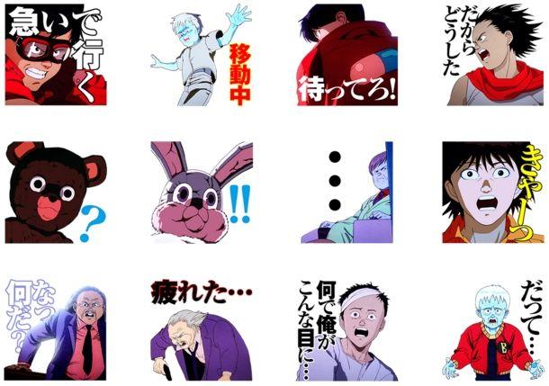 AKIRA アキラ LINE スタンプ 大友克洋 金田に関連した画像-04