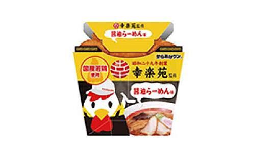 からあげクン 醤油ラーメン 幸楽苑に関連した画像-01