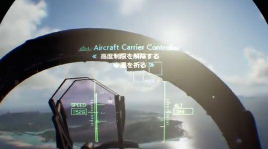 エースコンバット エースコンバット7 エスコン VR PSVRに関連した画像-05