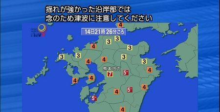 熊本 地震 震災 炎上 デマ 弁護士に関連した画像-01