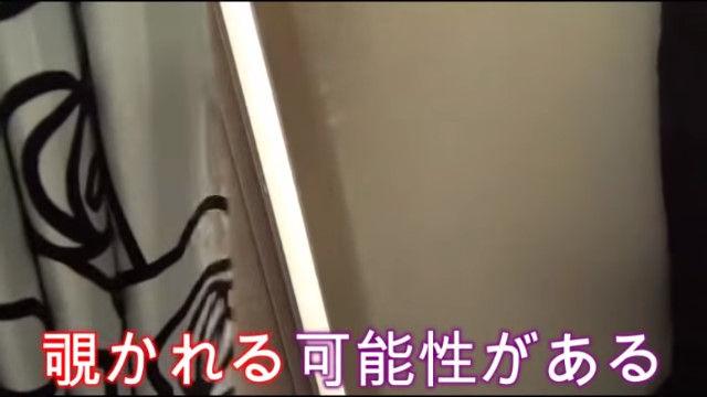 大川隆法 息子 大川宏洋 幸福の科学 職員 自宅 特定 追い込みに関連した画像-14