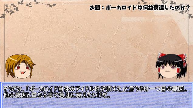 ニコニコ動画 ニコニコ ボーカロイド ボカロP 歌い手 衰退に関連した画像-29