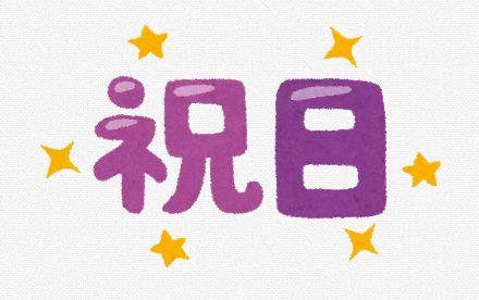 2021年 祝日 東京オリンピック カレンダー 海の日に関連した画像-01