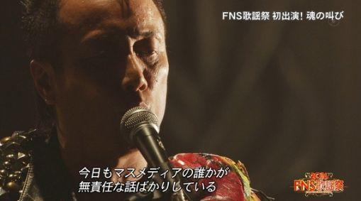 「FNS歌謡祭」に出演した長渕剛さん、「マスコミ批判」や「音楽業界批判」など放送事故スレスレのステージを披露し話題に