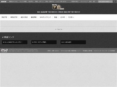 ミカド NHK ドキュメント72時間 ゲーセン 高田馬場に関連した画像-02