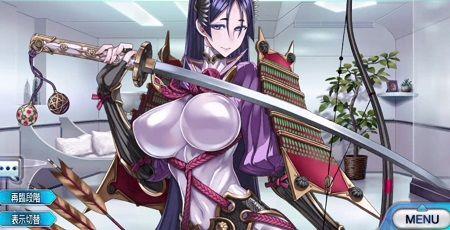 FGO 頼光 水着 イベント Fate フェイト グランドオーダー 源頼光に関連した画像-01
