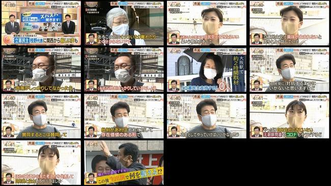 立憲支持者 支持者 0人 大阪 街頭インタビュー 大阪都構想に関連した画像-03