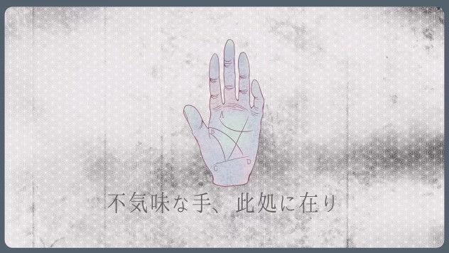 ミライアカリ ブリキノダンス パクリ PV もやし 無断使用 無許可に関連した画像-15