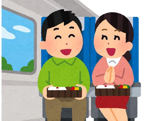 慰安旅行 夫婦 伊豆 温泉 拉致 連行 に関連した画像-01