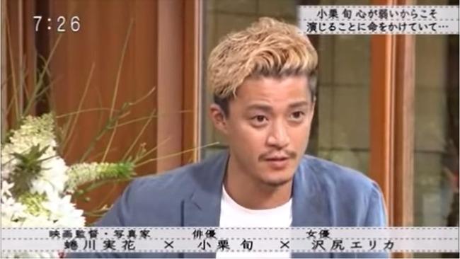 沢尻エリカ 麻薬 ドラッグ TV番組 小栗旬 役者に関連した画像-05