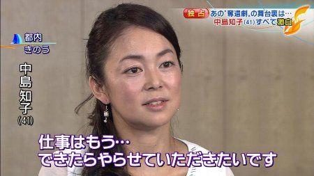中島知子の画像 p1_2