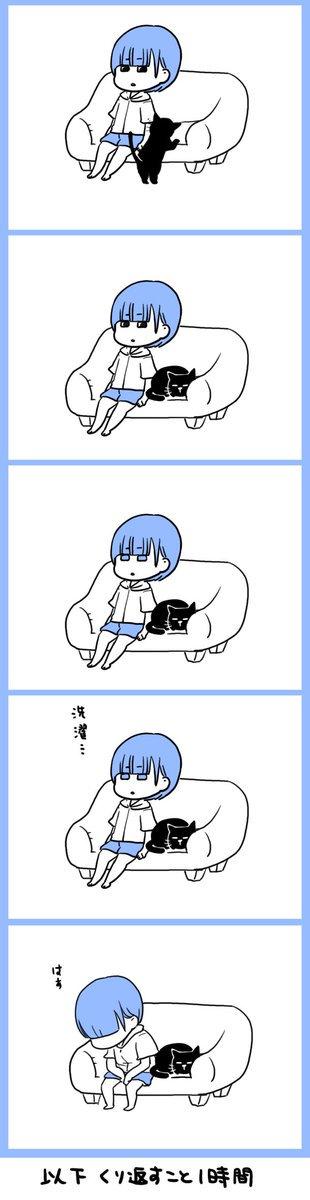 精神 栄養 脳 漫画 不眠 ストレスに関連した画像-03