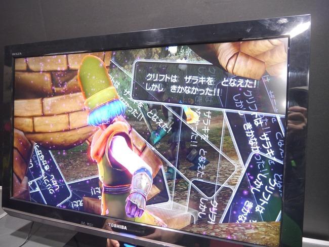 ドラゴンクエストヒーローズ クリフト ザラキ 必殺技に関連した画像-05