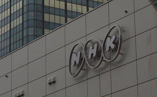 NHKスマホに関連した画像-01