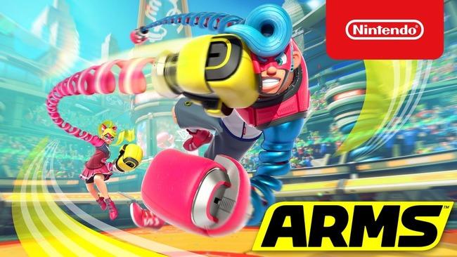 任天堂 新作ゲーム ARMS 30年 商標登録 ニンテンドースイッチに関連した画像-01