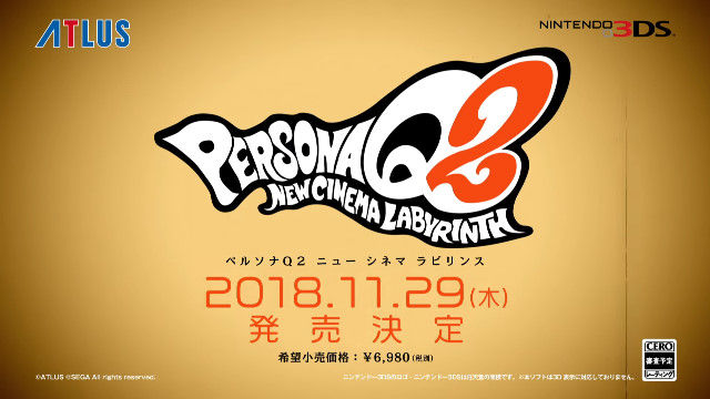 ペルソナQ2発売日に関連した画像-13