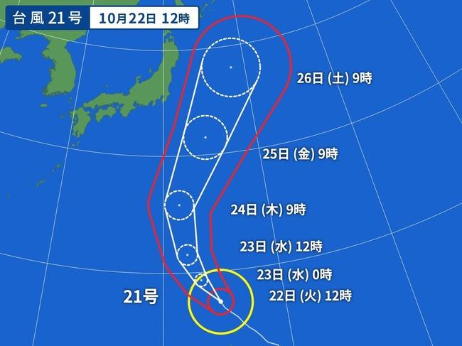 即位礼正殿の儀 虹 天気 奇跡 大雨 天叢雲剣 富士山 台風に関連した画像-04