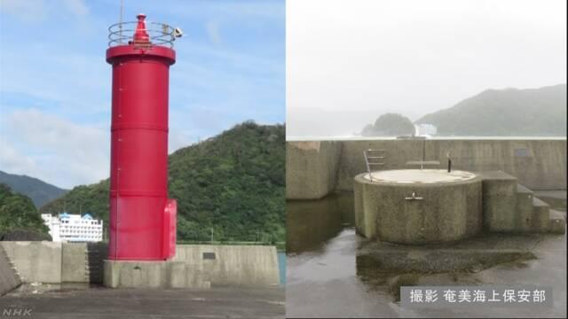 台風24号 鹿児島 灯台に関連した画像-03