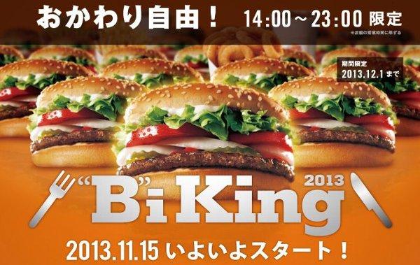 bk001 - コピー