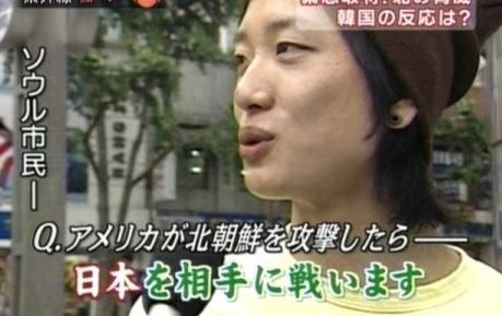 親韓派 日本 学生 韓国 送る 韓国人教授 申景浩に関連した画像-01