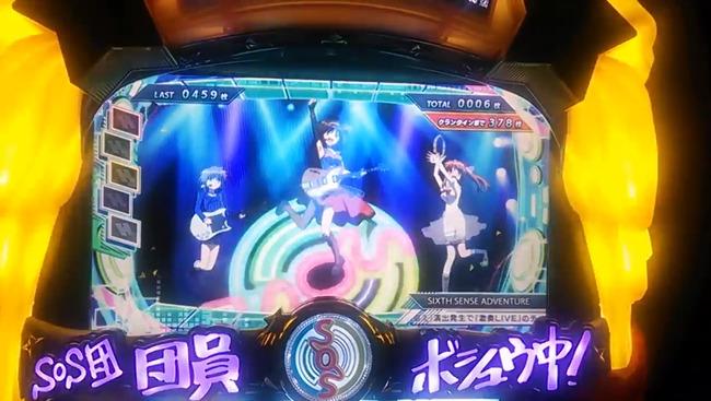 涼宮ハルヒ 涼宮ハルヒの憂鬱 新曲 MV SIXTH SENSE ADVENTUREに関連した画像-12