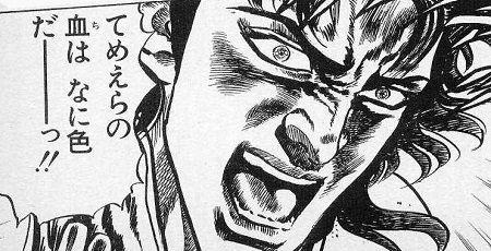 おじゃる丸 小西寛子 誹謗中傷 名誉毀損 刑事告訴 アニメライター 特定 アーツビジョンに関連した画像-01