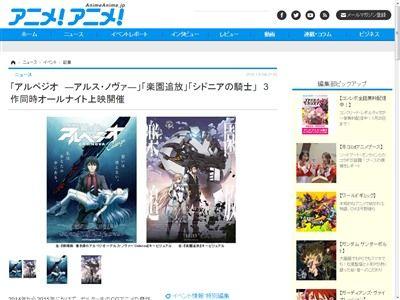 3DCGアニメ オールナイトに関連した画像-02