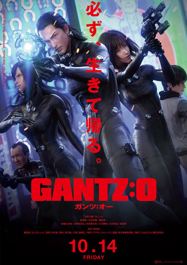 news_xlarge_gantz_visual