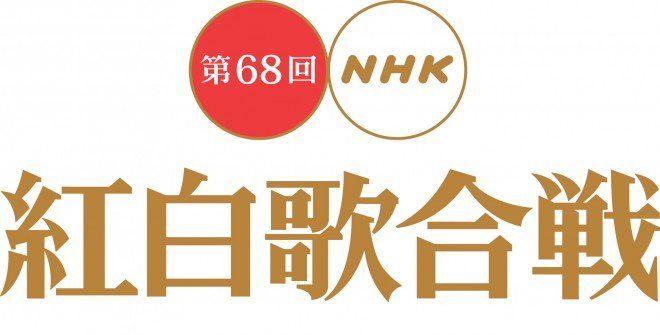 紅白歌合戦 NHK 歌手 もう見たくない ランキングに関連した画像-01