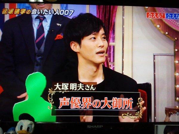 大塚明夫 顔出しNG しゃべくり007に関連した画像-03