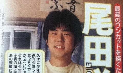 ワンピース 尾田栄一郎 コミックス 作者コメント 苦労話 作家に関連した画像-01