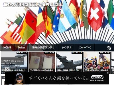 Xbox 外国人 日本人 コントローラーに関連した画像-02